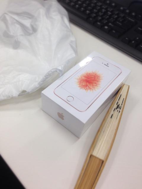 やっときた!!iPhone SE