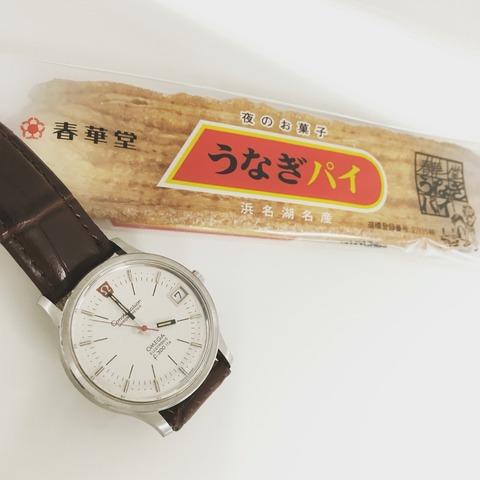 うなぎパイ、そして音叉時計