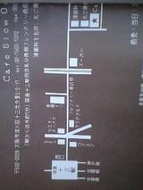 d107983f.jpg