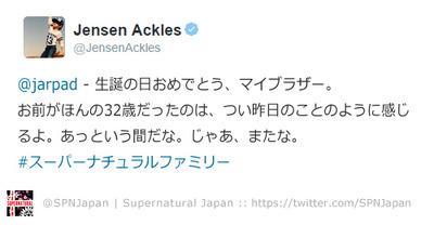 Twitter_Jensen_04_JPBD