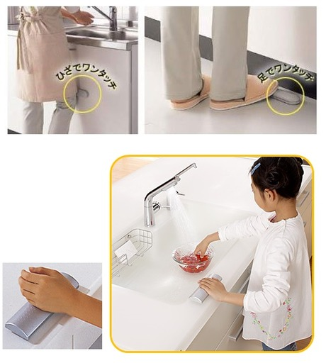 ワンタッチ水栓の例