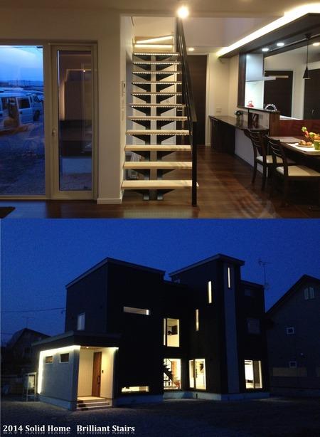 光る階段の家 Brilliant Stairs Solid Home 滝川市