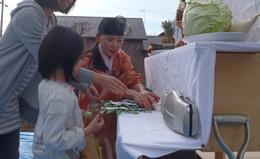 砂川地鎮祭