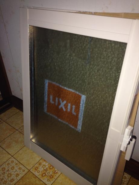 リクシルの内窓が届きました