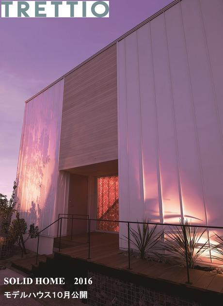 トレッティオ 滝川市モデルハウス 夜景