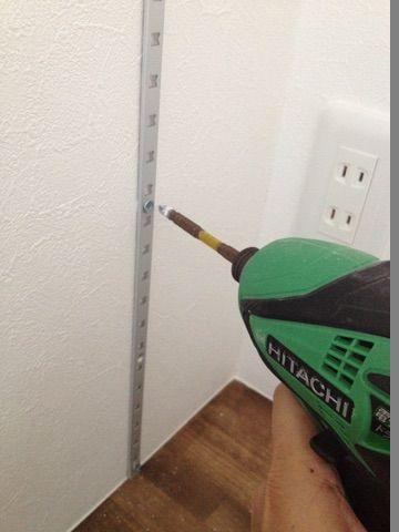 壁にダボレールをつけます