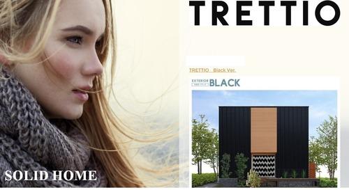 TRETTIO ブラック �竹中組10月公開