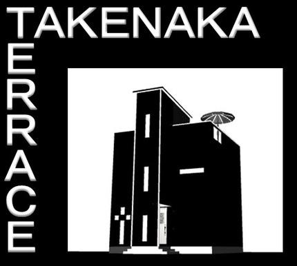 TAKENAKA TERRACE 屋上テラスのあるお家