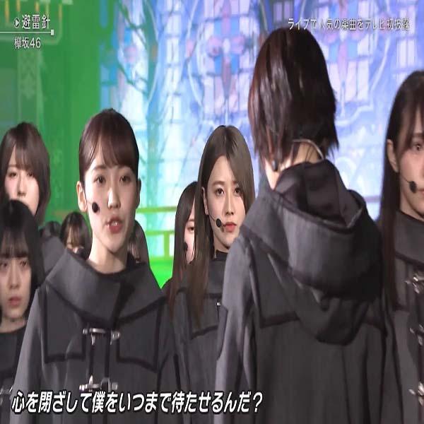 欅坂46 ベストヒット歌謡祭2019 避雷針