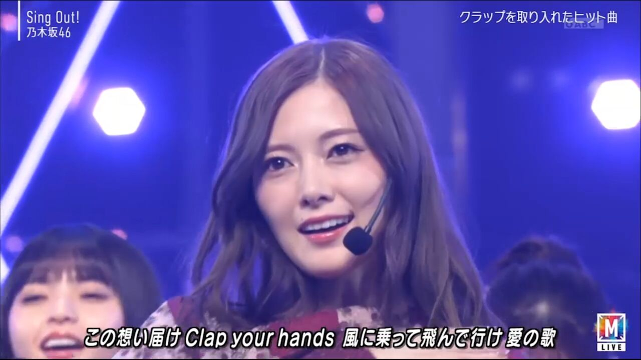 乃木坂46 ありがちな恋愛 & SING OUT Mステスーパーライブ