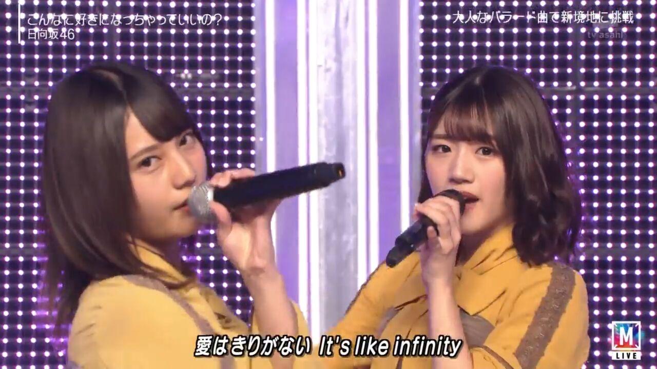 日向坂46 こんなに好きになっちゃっていいの? MUSIC STATION