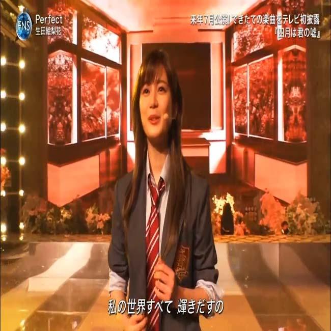 生田絵梨花  ミュージカルメドレー FNS歌謡祭 第2夜