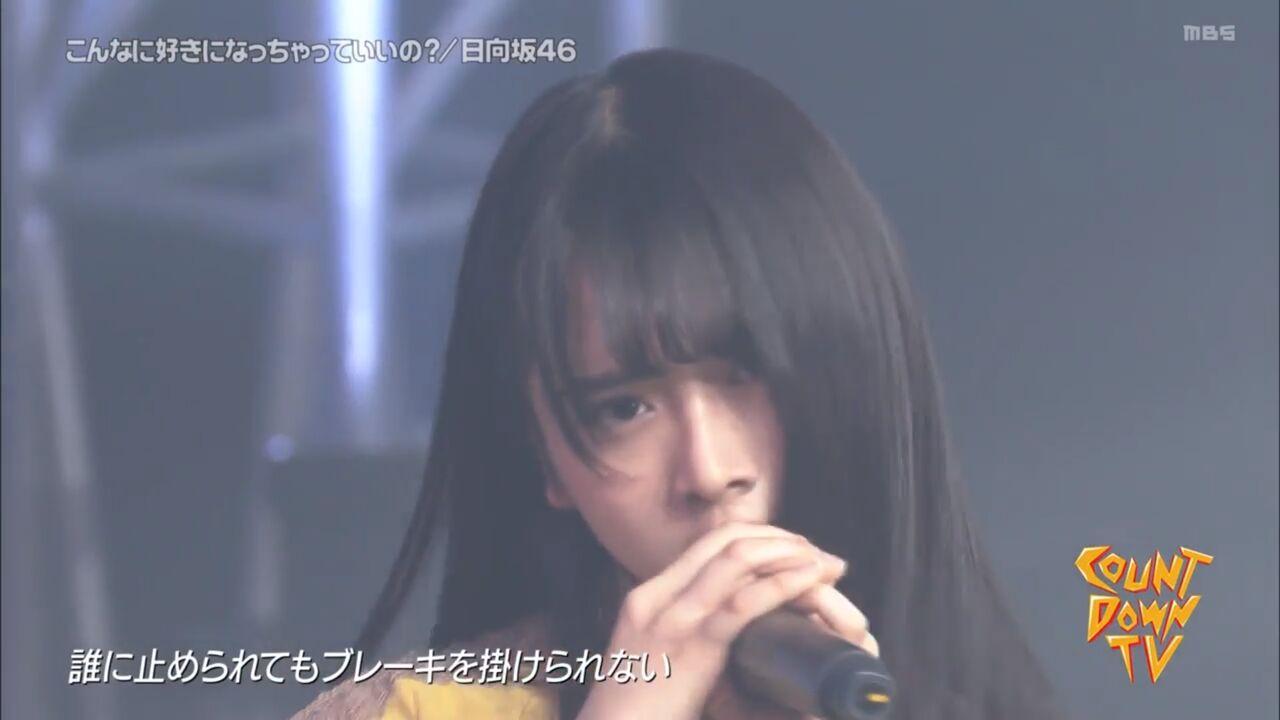 日向坂46 こんなに好きになっちゃっていいの? CDTV