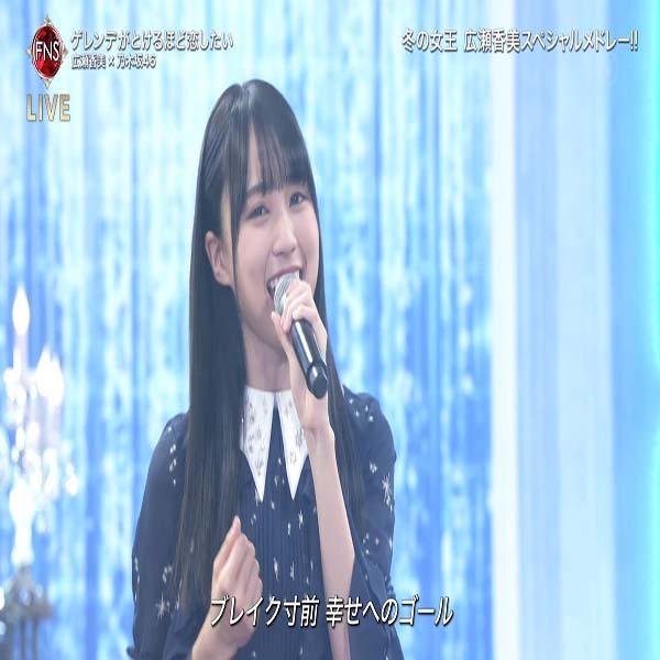 乃木坂46 ゲレンデがとけるほど恋がしたい    FNS歌謡祭2019