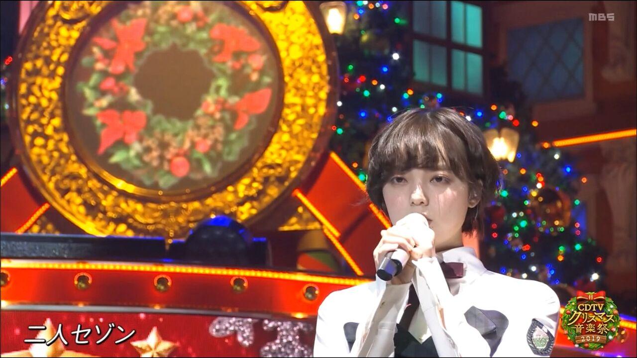 欅坂46 二人セゾン CDTVクリスマス音楽祭2019