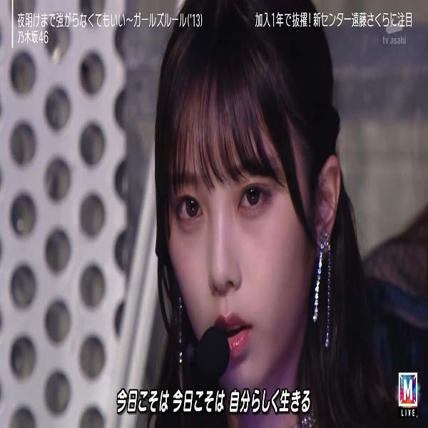 乃木坂46 スペシャルメドレー Mステ