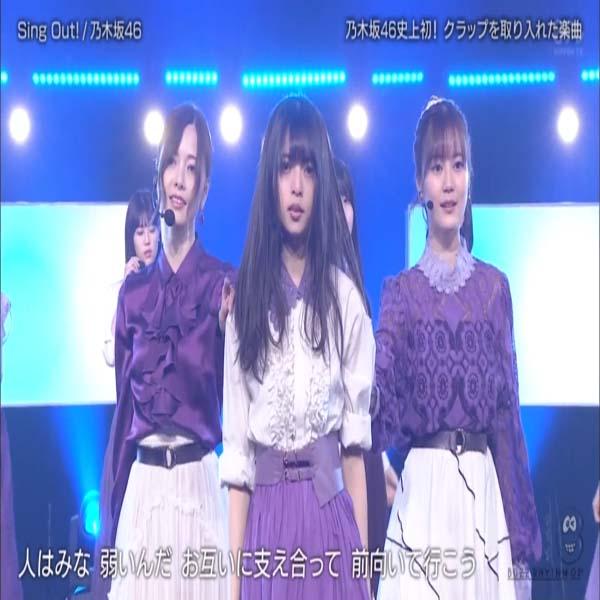 乃木坂46 SING OUT  バズリズム