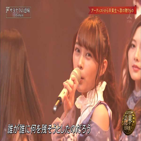 乃木坂46 CDTV 2019 サヨナラの意味 / 帰り道は遠回りしたくなる