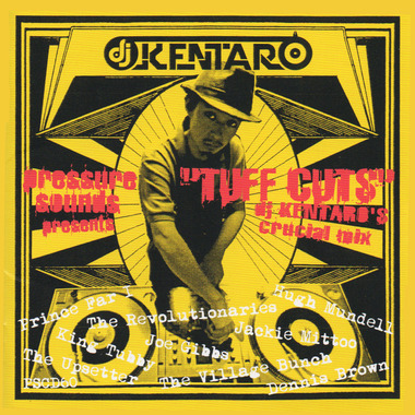 DJ-KENTARO-TUFF-CUTS