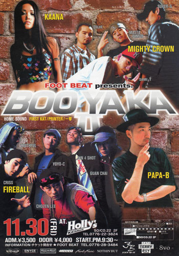 booyaka-footbeat