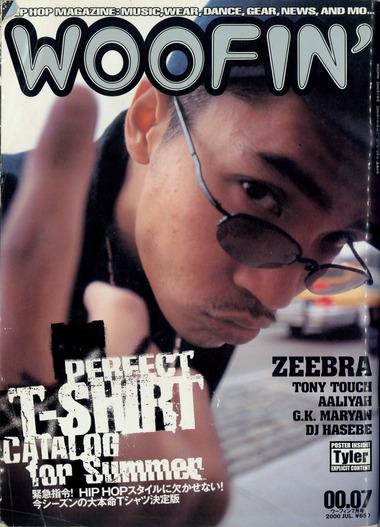 woofin-2000