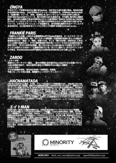 11-5-BUBBLER-URA