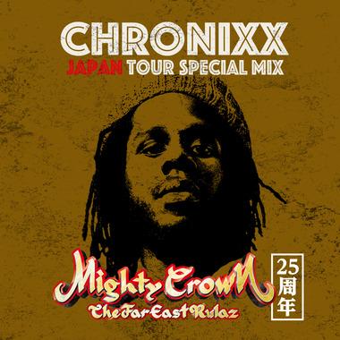 chronixx_2-thumb-1200x1200-1783