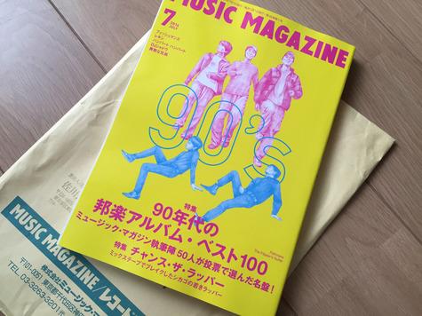 m-magazine-2016-7