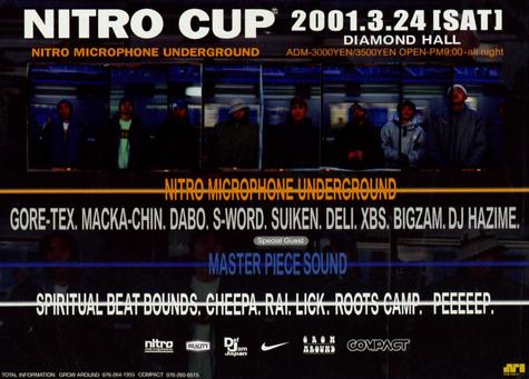 2001-NITRO-KANAZAWA
