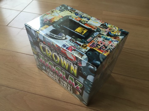 CJ-BOX-SET-2