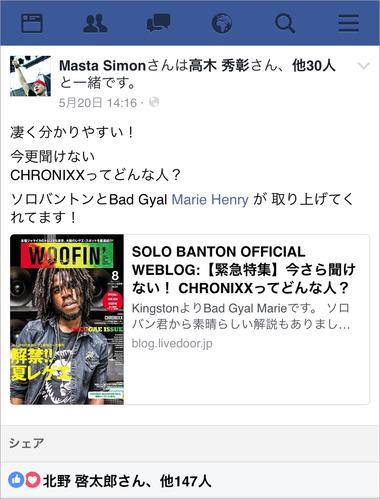 mastasaimon-facebook