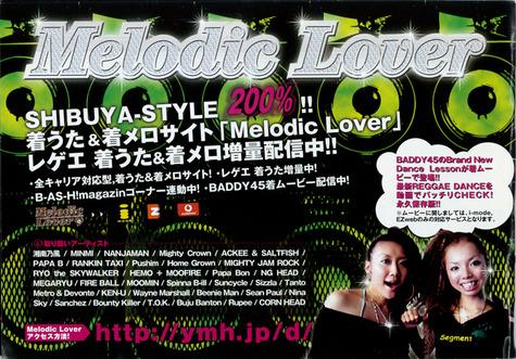 baddy45-2004-flyer