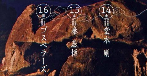ishibutai (2)