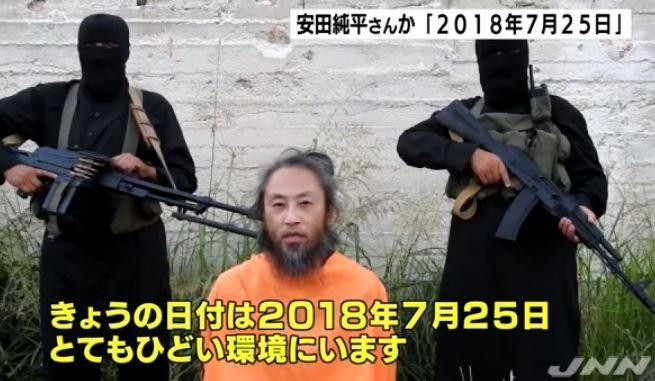 自らをウマルとなのる男性「今日は7月25日」「今すぐ助けてください」3年前から行方不明の安田純平さんか?