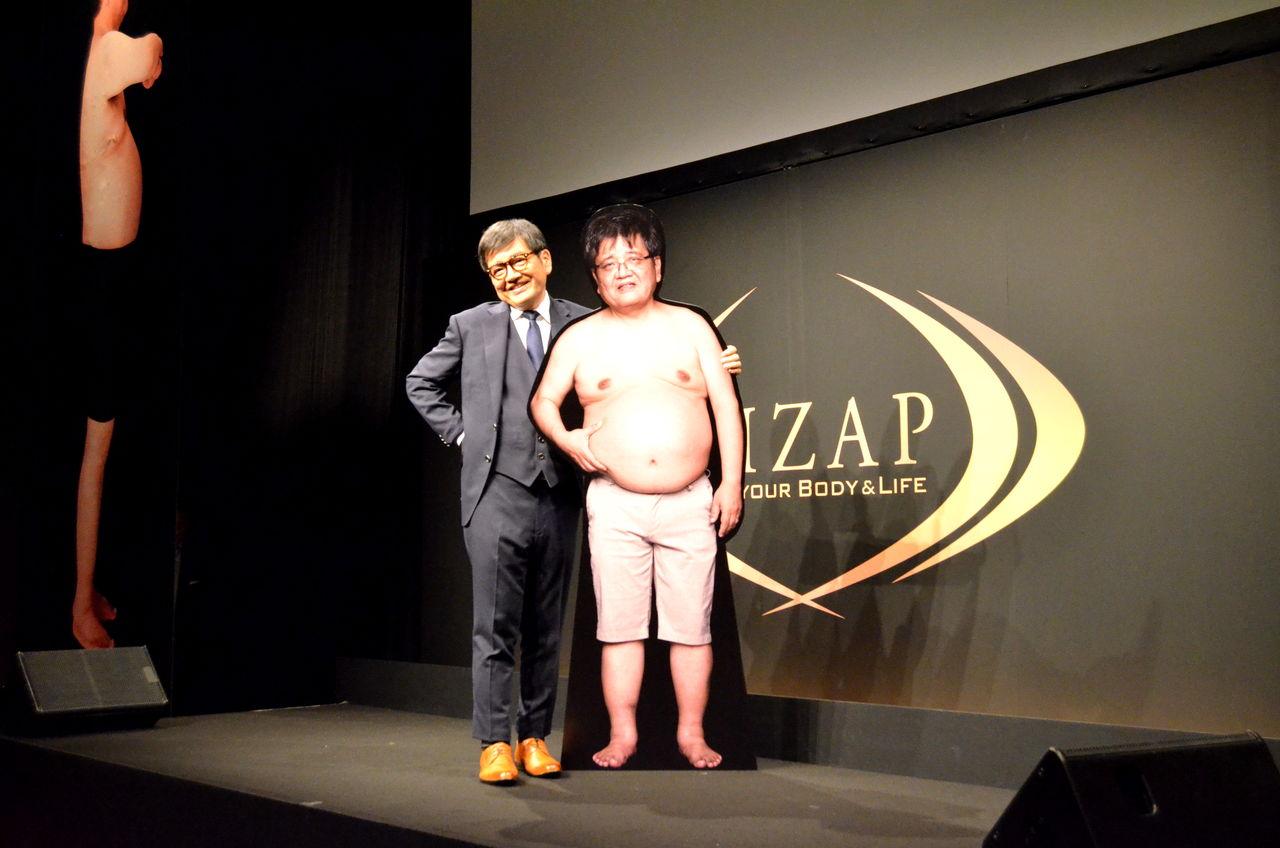 【結果にコミット】森永卓郎がちょいわるオヤジになってて驚愕した件 / でもライザップって高いしリバウンドするんでしょ?