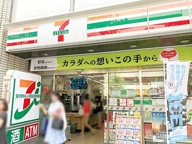 【注意喚起】セブンでおにぎりを買うなら明日にしとけ! 4日間限定で「おにぎり・寿司」が〇〇に……!!