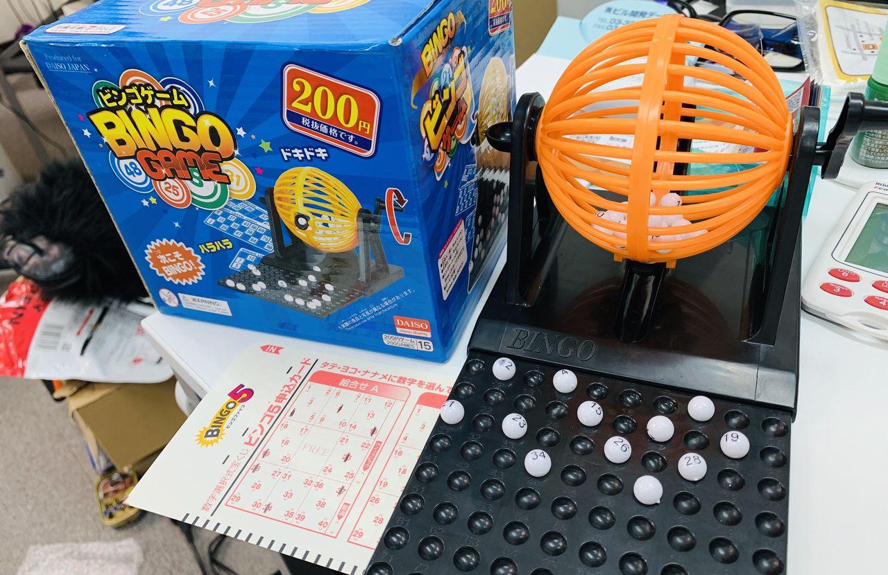 【数字選択式宝くじ】ビンゴ君の「ビンゴ5」予想! 第132回の予想結果は「4」「8」「15」「19」「23」「26」「34」「37」