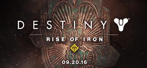 デスティニー次期拡張パック「Rise of Iron」の最新トレーラー公開!新ストーリー&レイド、光上限の上昇、新たな新勢力とボス達 9月20日発売予定!Destiny