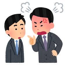 【叱責】ワイが昨日上司に言われた辛辣な言葉w