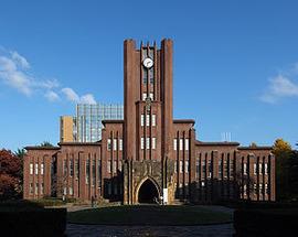 300px-Yasuda_Auditorium