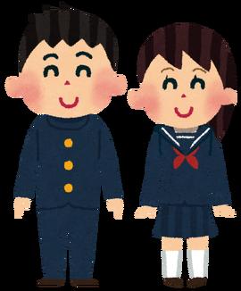 school_gakuran