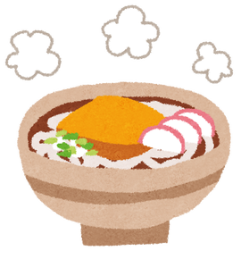 food_udon