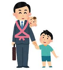 singlefather