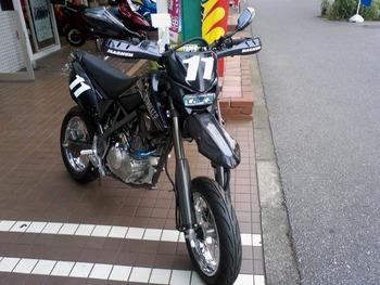 7f92c848.jpg