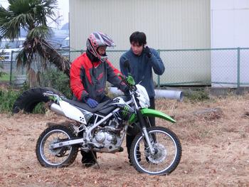 CIMG2507s