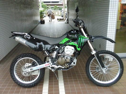 22KLX250(黒)右