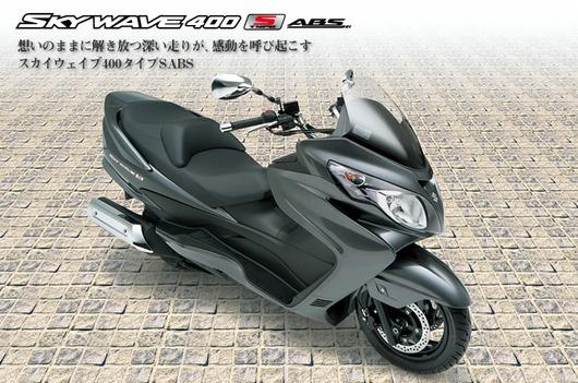 skywave400