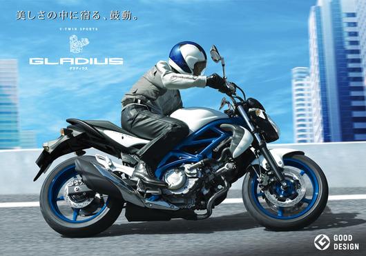 gladius400