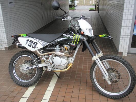 232CRF100F(黒)右