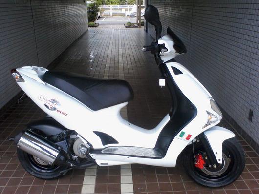 75スーパー9S(白)右s